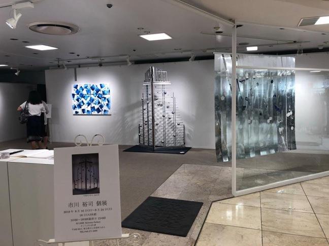Saitama Gallery